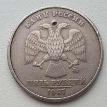 Монеты, в Москве