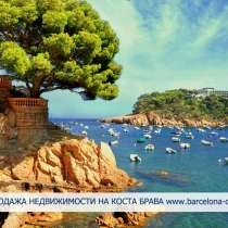 Экскурсии в Барселоне, туры по Испании, лицензированный гид-, в г.Мадрид