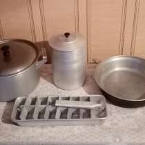 Алюминиевая посуда. СССР, в Новосибирске