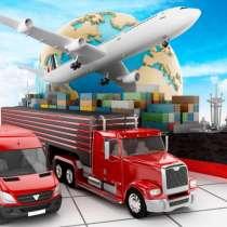 TULPAREXSPRESS Экспресс доставки из Китая, в г.Бишкек