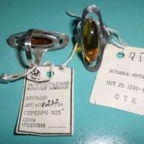 Перстни серебро-янтарь, янтарный комбинат, в Ростове-на-Дону