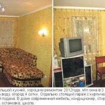 Сдам дом в Луганске. Аренда квартиры в Луганске. От хозяина, в г.Луганск