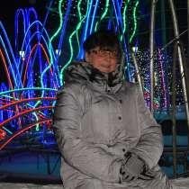 Леночка, 50 лет, хочет пообщаться, в Новокузнецке