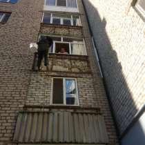 Высотные работы, в г.Луганск