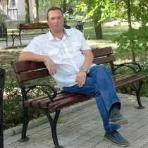 Андрей, 47 лет, хочет познакомиться – Привет всем !, в г.Донецк