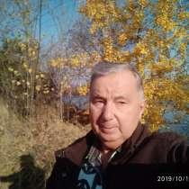 Владимир, 72 года, хочет пообщаться, в Щелково