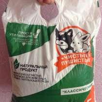 Супер наполнитель для кошек и грызунов, в Нижнем Новгороде