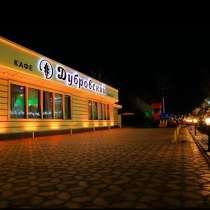 Ресторан, в г.Бишкек