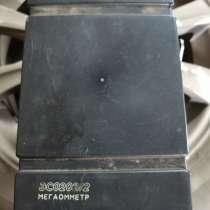 Мегометр 2500кВ, в Саратове