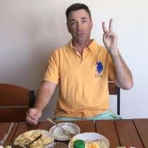 Меня зовут Олег. Живу в Израиле. Ищу женщину для брака, в г.Zofit
