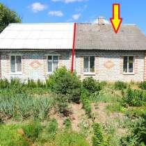 Продаётcя полдома, г. п. Радошковичи, 32 км от МКАД, в г.Минск