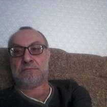 Александр, 70 лет, хочет познакомиться, в Новомосковске