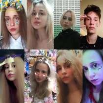 Создание масок в instagram, в Ростове-на-Дону
