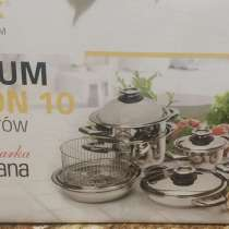 Набор посуды DN10 Welmax, в г.Жодино
