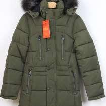 Продаем детскую зимнюю одежду оптом, в Москве
