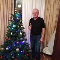 Сергей, 67 лет, хочет пообщаться, в Владивостоке