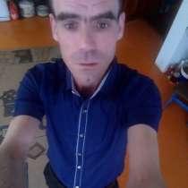 Виталя, 36 лет, хочет пообщаться – Познакомлюсь сдевушкои, в Тюмени
