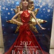 Куклы Барби, в Артеме