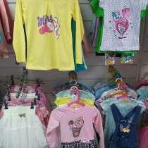 Продажа детского магазина одежды, в Чайковском