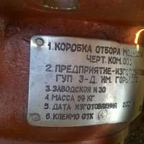 Коробка отбора мощности КОМ 000, в Челябинске