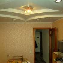 Сдается трехкомнатная квартира на длительный срок, в Алуште