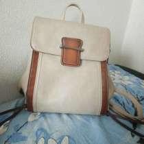 Рюкзак, в Ишимбае