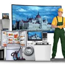 Ремонт телевизоров, в Нижнем Новгороде