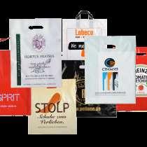 Полиэтиленовые пакеты с логотипом, в Москве