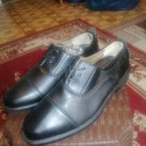 Мужской обувь, в Кисловодске