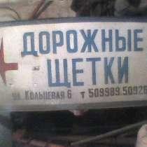 Продам Ёмкость - термос алюминий на колёсах, в г.Алматы