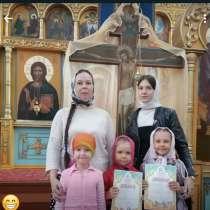 Нина, 39 лет, хочет пообщаться, в Шадринске