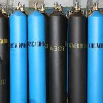 Продажа технических газов в Наро-Фоминске, в Наро-Фоминске