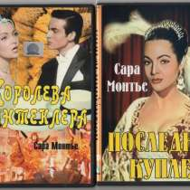 Классика мирового кино на ДВД, в Ростове-на-Дону