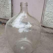 Бутыль 50л, в Пятигорске