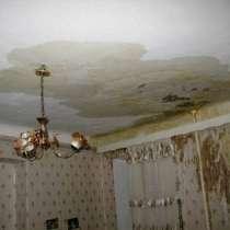 Оценка ущерба после залива, затопления квартиры, дома, в Краснодаре