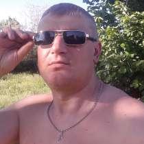 Alex, 38 лет, хочет пообщаться, в г.Прага