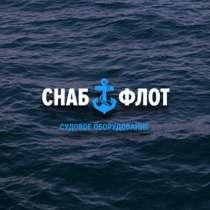 Продам кольца уплотнительные для двигателя 6Ч 12/14, в Белгороде