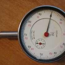 Индикаторы часового типа ИЧ-1 0, 01 мм, в Ярославле