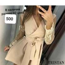 Платье новое, в Ухте