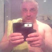 Валерий, 50 лет, хочет пообщаться, в г.Костанай