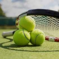 Спарринг партнёр по теннису, в Пензе