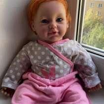Кукла, в Москве