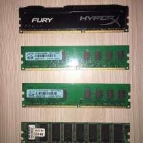 Озу Kingston HyperX fury 8GB+2x2GB+256mb+цп, в Павлове