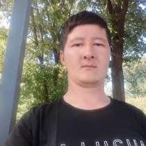 Izzat Zakirbekov, 27 лет, хочет пообщаться, в Москве
