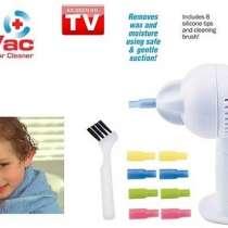 Продам аппарат для чистки ушей WaxVac в упакованном виде, в г.Павлодар