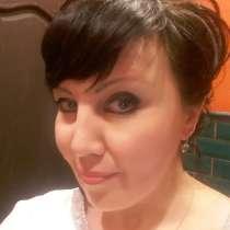 Ирина, 42 года, хочет найти новых друзей – Ирина, 49 лет, хочет познакомиться, в Ливнах