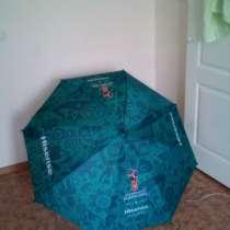 Шикарный зонт, в Нижнем Новгороде