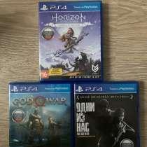 Игры на PS4, в Калуге