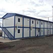 Модульные лаборатории под ключ, в Санкт-Петербурге