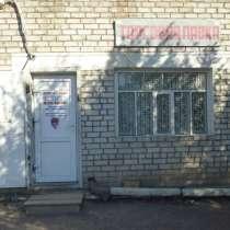 Продам не жилое помещение под офис, магазин и т. д, в г.Экибастуз